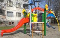 Модерни съоръжения за детска игра
