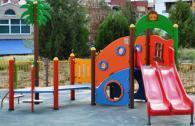 Детски съоръжения за игра