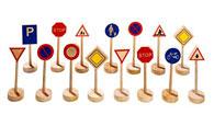 Пътни знаци 1